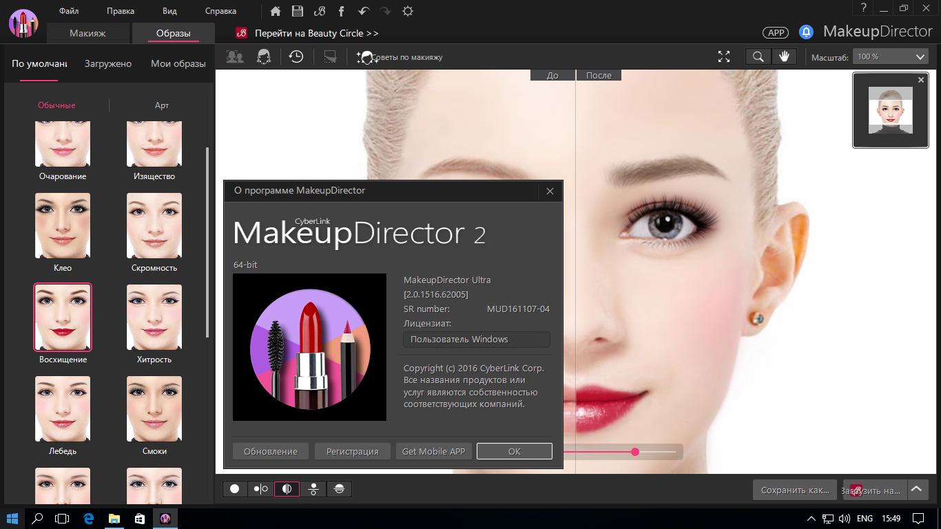 Приложения в Google Play YouCam Makeup- селфи-камера 56