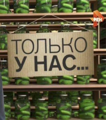 Михаил Задорнов. Только у нас (2017.04.30) SATRip (лучшее)
