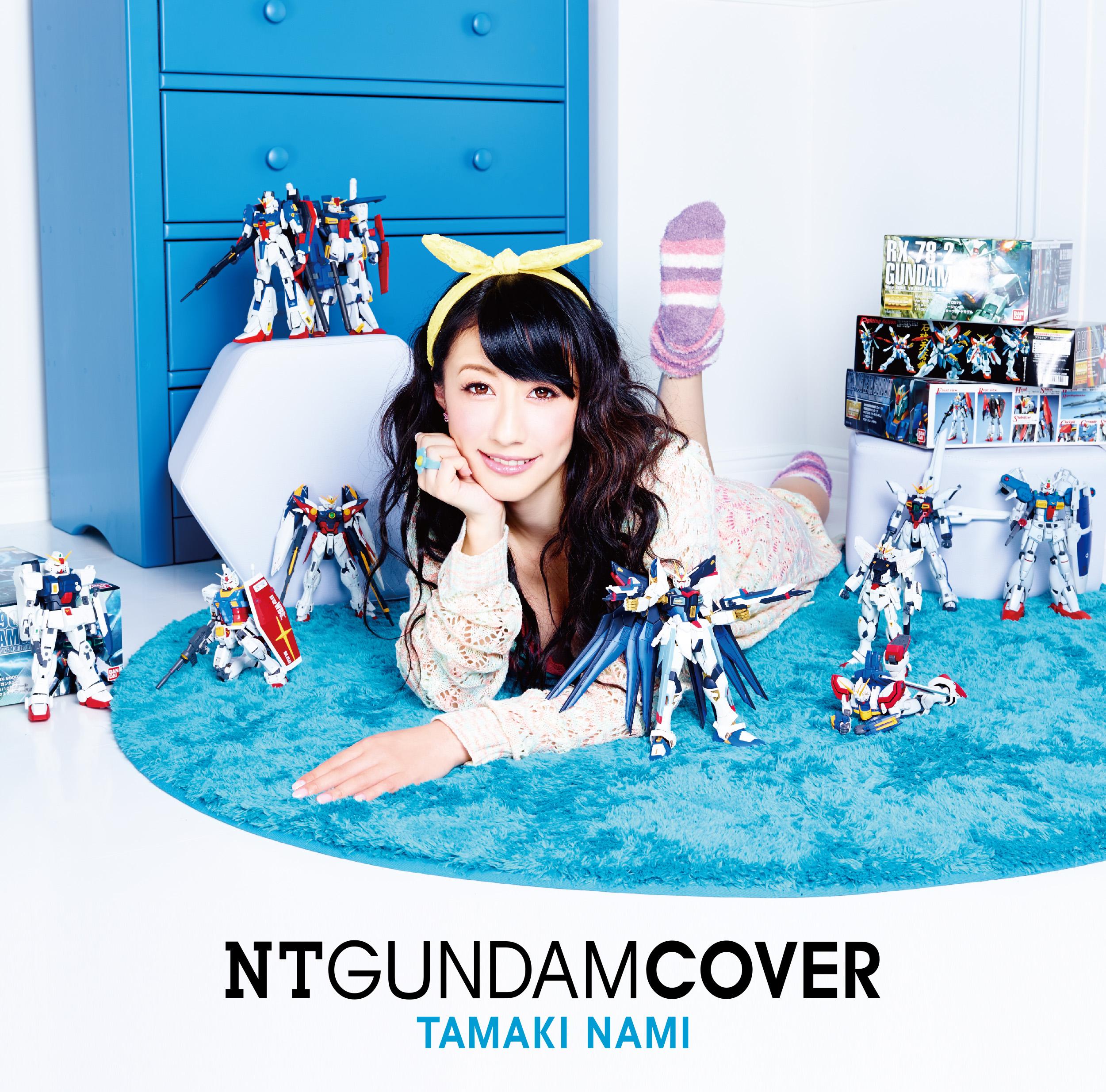 20170502.1511.05 Nami Tamaki - NT Gundam Cover cover.jpg