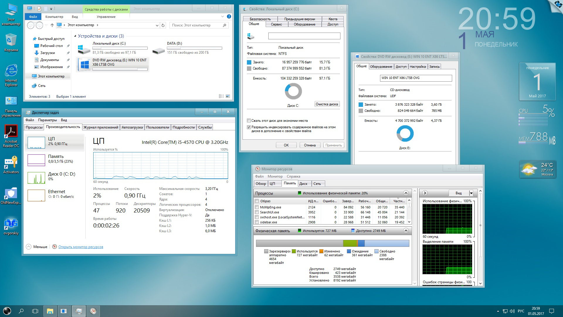 Windows 10 Enterprise LTSB x86/x64 1607 RU Office16 by OVGorskiy® 05.2017 2DVD (2017) Русский
