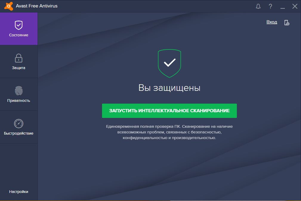 Avast Free Antivirus 17.4.2294 Final (2017) MULTi / Русский