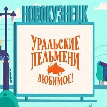 http://i3.imageban.ru/out/2017/05/11/63c918e31d1f995614ee5eac7c47f2f2.jpg