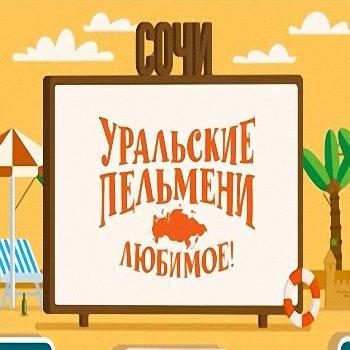 http://i3.imageban.ru/out/2017/05/11/6494b0474a29f4de98d4fb2aac7e4ced.jpg