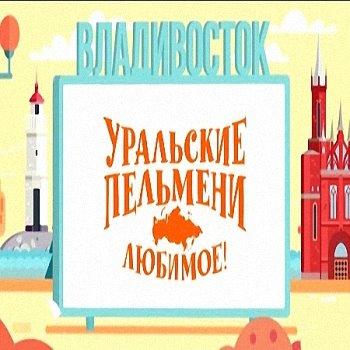 http://i3.imageban.ru/out/2017/05/11/bbe2c1aedf820f4788a1b232a6e3145f.jpg