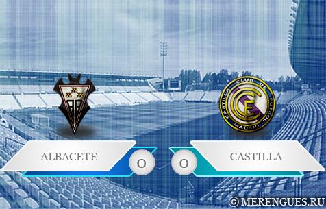 Albacete Balompie - Real Madrid Castilla 0:0