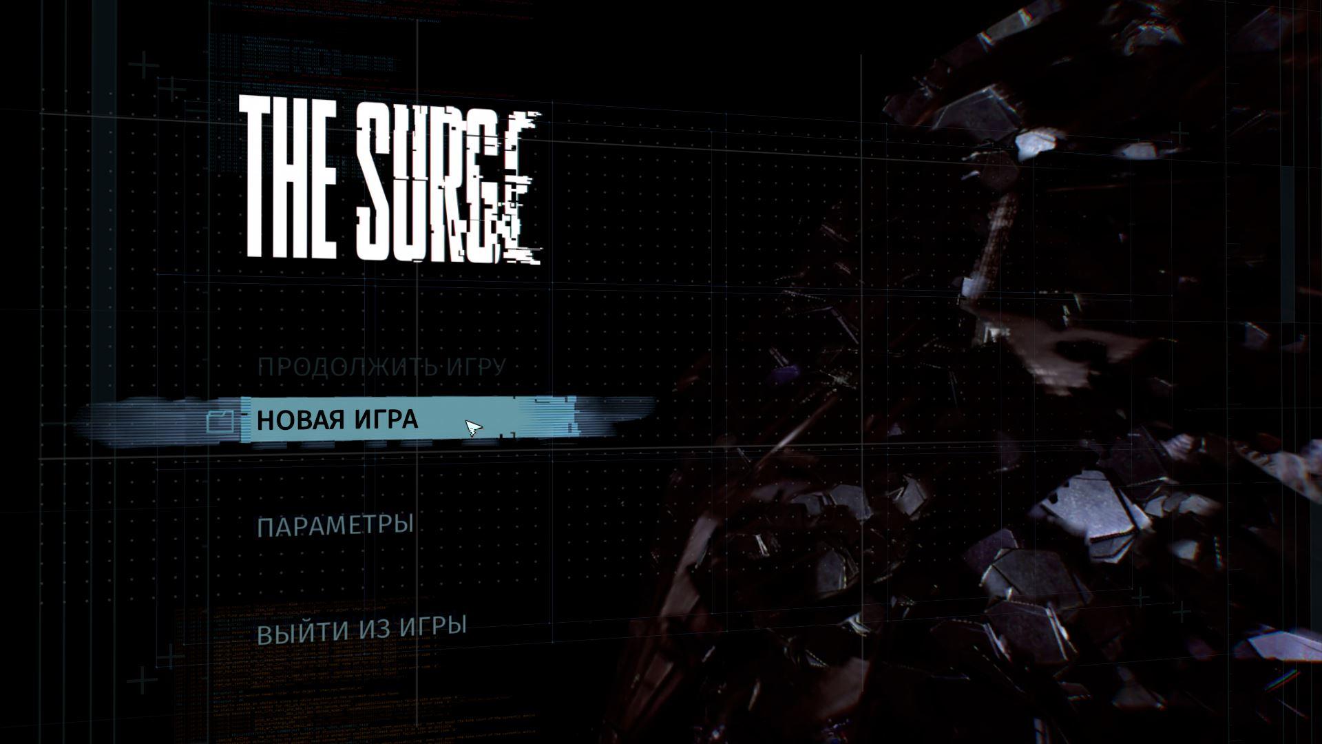 Скачать торрент игры The Surge