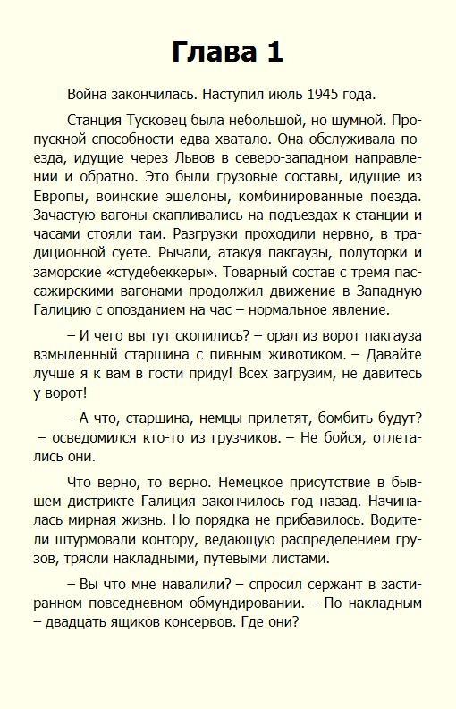 http://i3.imageban.ru/out/2017/05/20/291612f54cdbfbfbf1506d44fc18c5a2.jpg