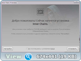 Inner Chains (2017) [Ru/Multi] (1.0) License GOG - скачать бесплатно торрент