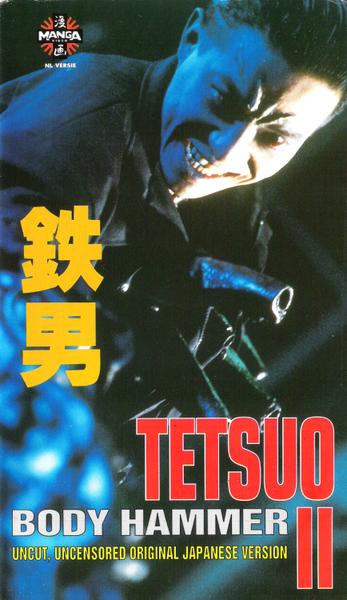 Тэцуо-2. Бьющий телом / Тецуо II - тело-молот / Тэцуо 2: Человек-молот / Tetsuo II: Body Hammer (Шинья Цукамото / Shinya Tsukamoto) [1992, Япония, Киберпанк, ужасы, фантастика, VHSRip] AVO (Сергей Визгунов) + Sub Eng