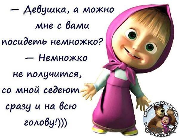 http://i3.imageban.ru/out/2017/05/26/5f0e3eae7f04e54bb27cf6bcb10dff07.jpg