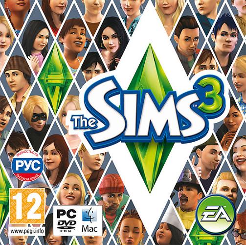 The Sims 3: Complete Edition (2009-2013) РС | Repack от R.G. МеханикиВ реальности каждому человеку дано прожить лишь одну жизнь. Но с помощью The Sims 3 это ограничение можно снять! Вам решать — где, как и с кем жить, чем заниматься, чем украшать и обустраивать свой дом. The Sims 3 — это уникальный имитатор жизни, взявший и преумноживший все лучшее из предыдущих эпизодов легендарной серии.Третья часть стирает границы и уничтожает условности! Если раньше весь мир как будто делился на отдельные замкнутые участки, то теперь он един и огромен. Представьте, что долгие годы вы жили в большом, уютном, но все-таки доме, а потом вдруг распахнулась дверь на улицу. The Sims 3 открывает перед вами город нового поколения — яркий, красивый и полный невероятных сюрпризов. Шагните в него, и виртуальная жизнь заиграет новыми красками!