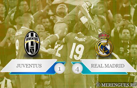 """¡""""Реал Мадрид"""" - победитель Лиги Чемпионов!"""