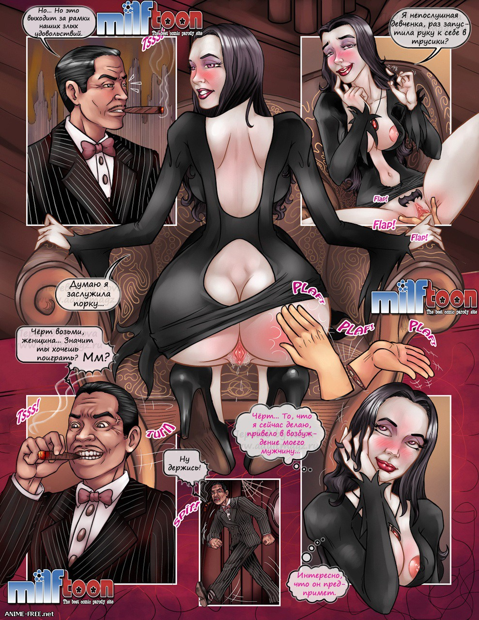 Milftoon - Full SiteRip / Milftoon (Сборник комиксов) + Animation [Uncen] [ENG,RUS] Porn Сomics