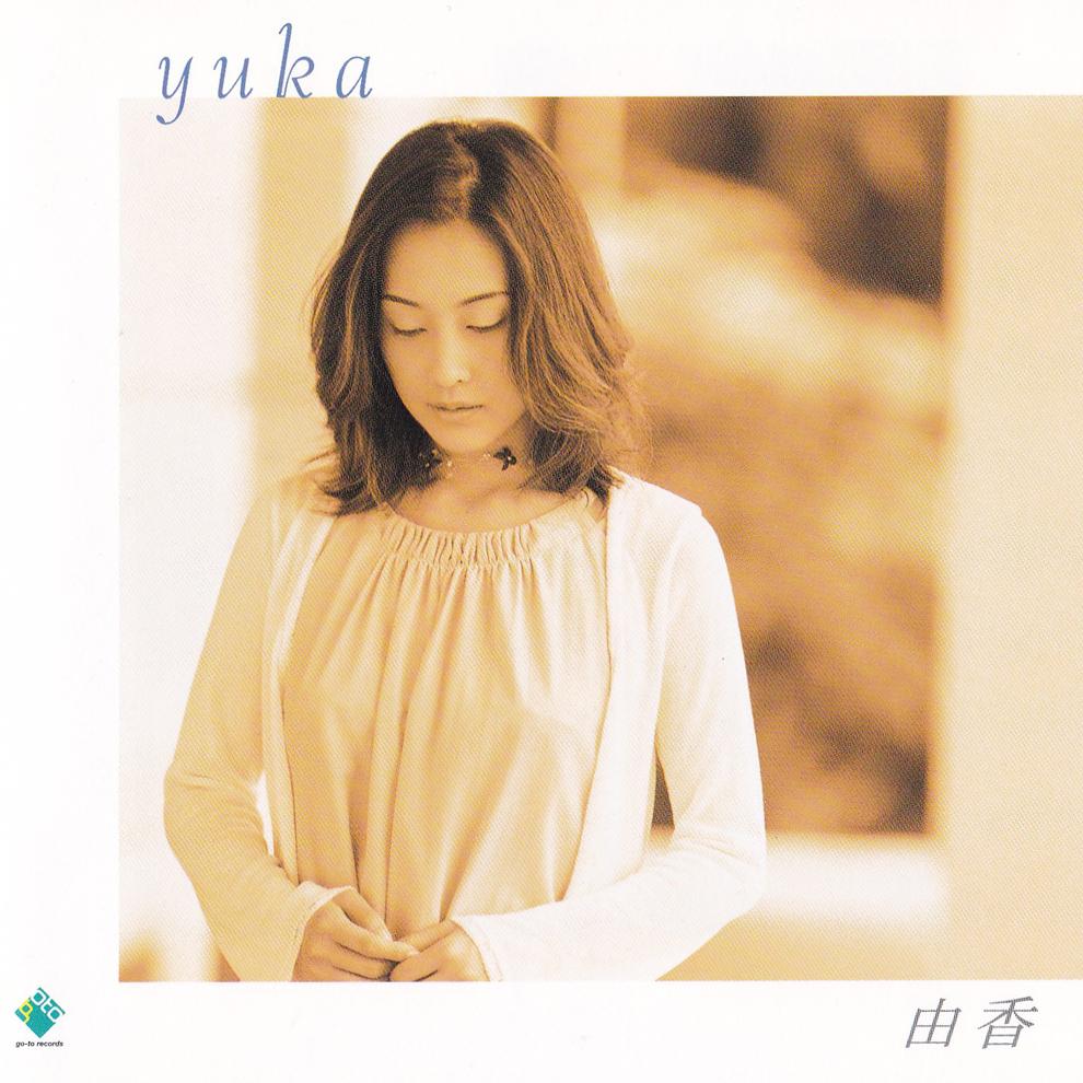 20170611.0436.9 Yuca - yuka (1999) cover.jpg