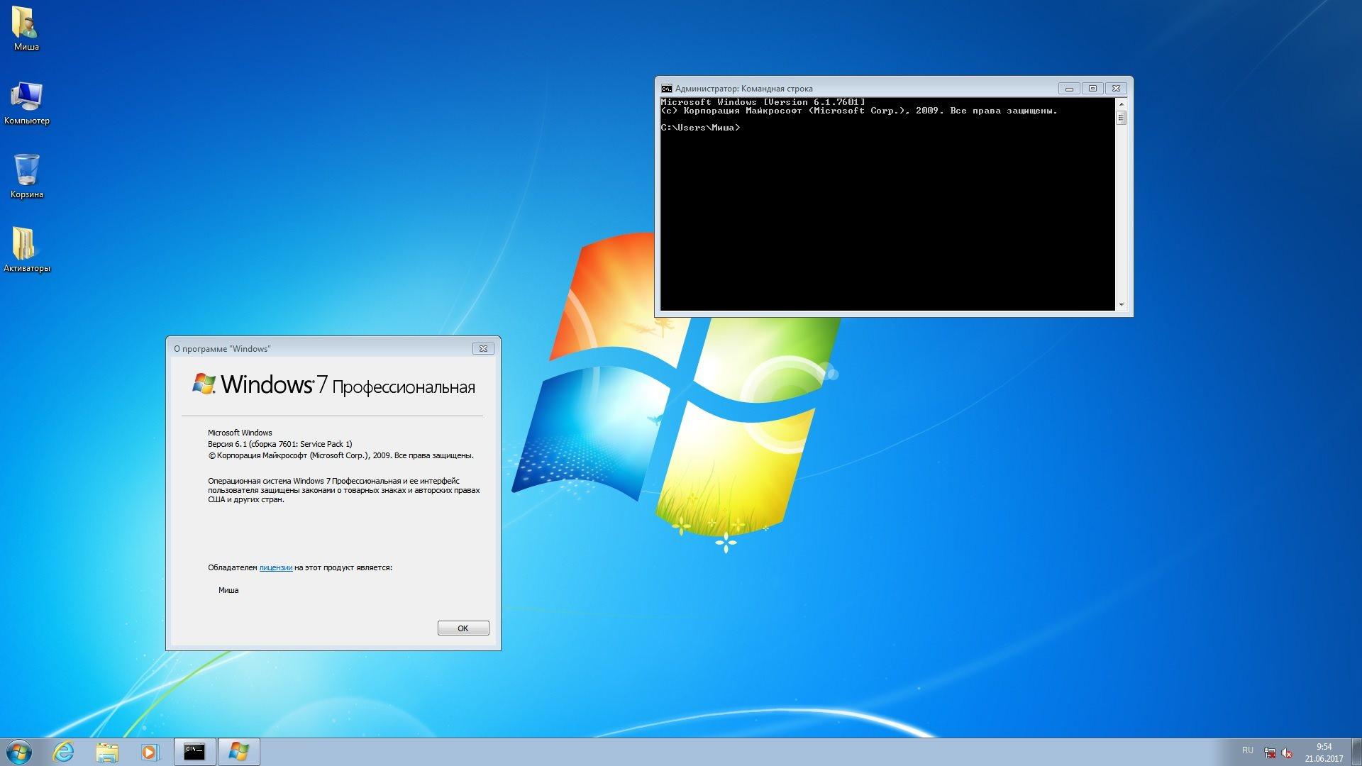 Usb-if Xhci USB Host Controller для Windows 8.1 скачать