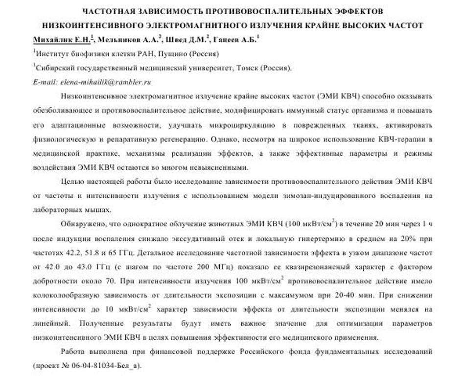 http://i3.imageban.ru/out/2017/06/24/8ea75300b569876ddad1d251fe67f87f.jpg