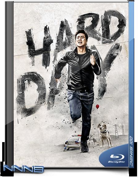 Трудный день / A Hard Day (2014) BDRip 720p от NNNB | A, L2
