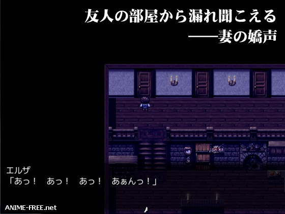 Inn my wife [2017] [Cen] [jRPG] [ENG,JAP] H-Game