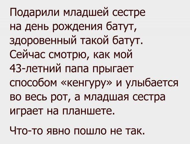 http://i3.imageban.ru/out/2017/07/02/051c7c0d081575784f55763a767b88b0.jpg