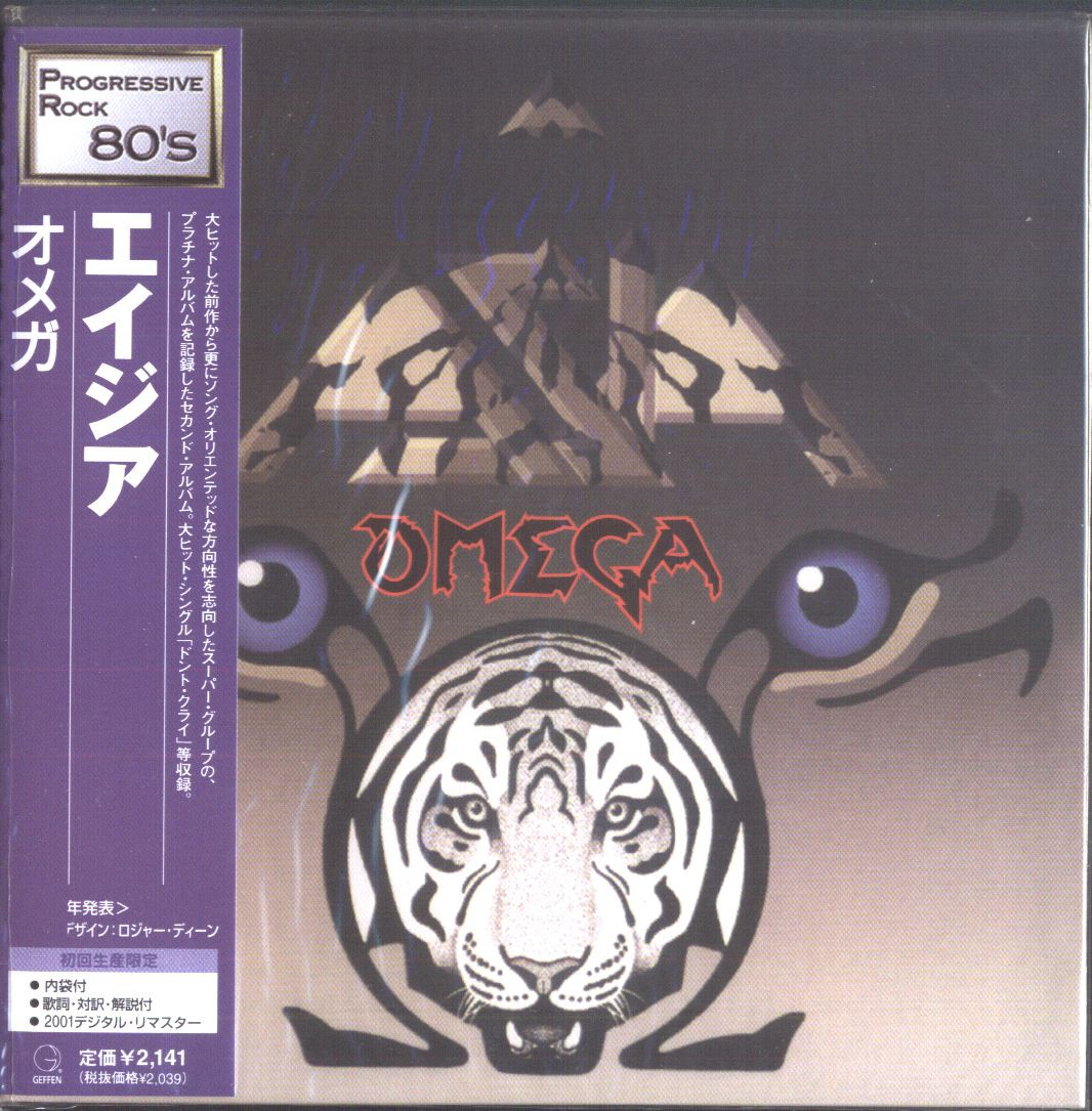 Asia Omega Records, LPs, Vinyl And CDs