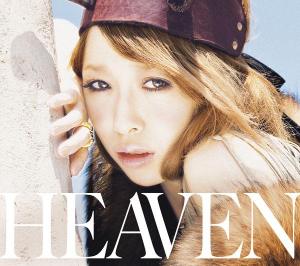 20170731.0410.1 Miliyah Kato - Heaven (DVD) cover 1.jpg