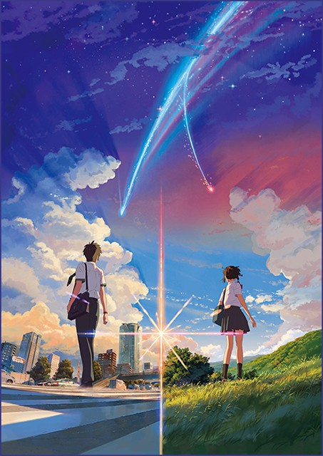Kimi no Na wa | Your Name | Твоё имя [2016, Movie] BDRemux 1080p raw+rus