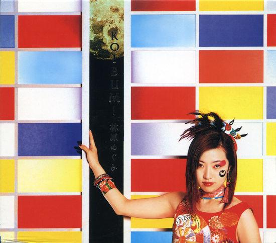 20170804.0434.21 Megumi Hayashibara - Koibumi cover.jpg