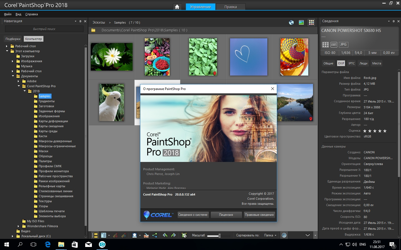 Corel PaintShop Pro 2018 20.0.0.132 Retail (2017) Multi/Русский