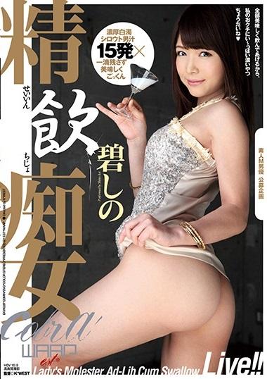 трекер японское порно