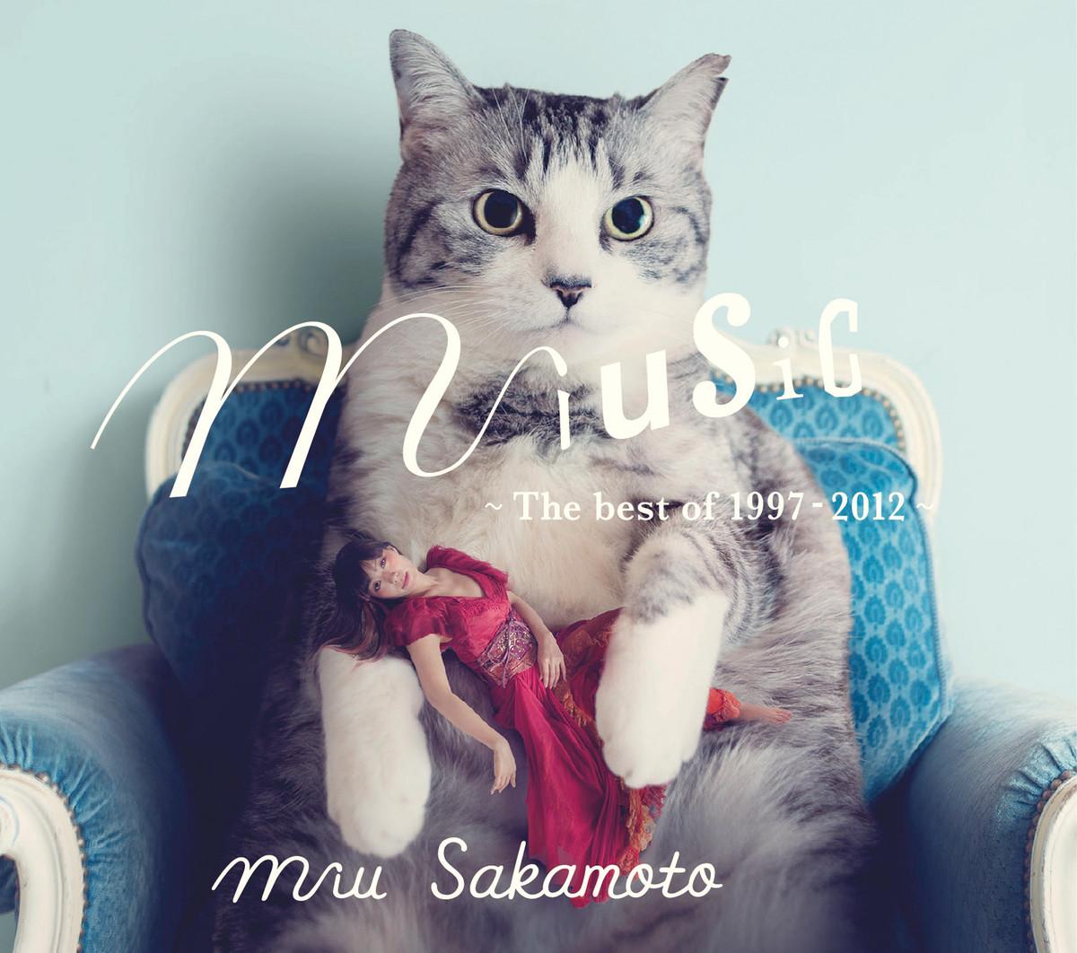 20170820.0956.3 Miu Sakamoto - Miusic ~The best of 1997-2012~ cover.jpg