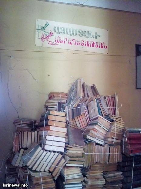 Վանաձորի փակված գրադարանում շուրջ 40 հազար կտոր գիրք է հոտում (ֆոտո,վիդեո)