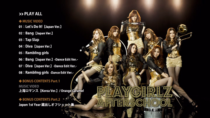 20170822.1309.1 After School - Playgirlz (Music Video edition) (DVD) (JPOP.ru) menu.png