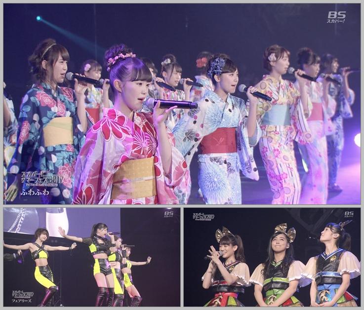 20170826.2025.2 SKY PerfecTV! Summer Festival 2017 ~Idol Darake no Natsu Matsuri~ (2017.08.26) (JPOP.ru).ts.jpg