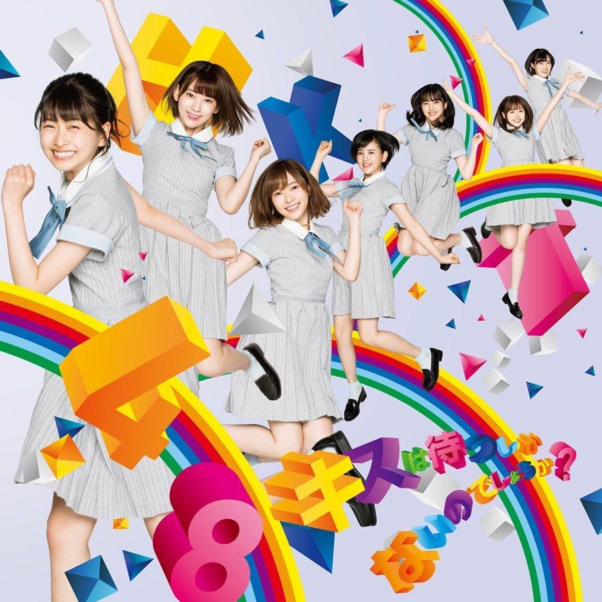 20170826.2012.3 HKT48 - Kiss wa Matsu Shika Nai no Deshou ka (Type C) (DVD) (JPOP.ru) cover 3.jpg