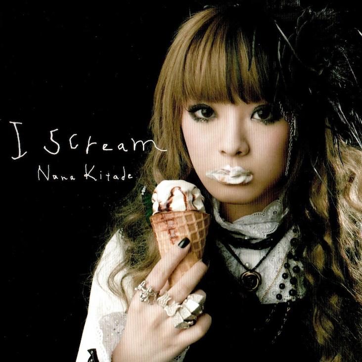 20170830.0421.03 Nana Kitade - I Scream cover.jpg