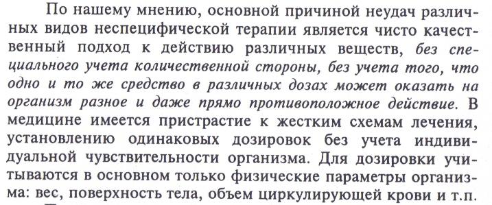 http://i3.imageban.ru/out/2017/09/02/1292d43bc2ea4f6aa06bf1ffb1522895.jpg