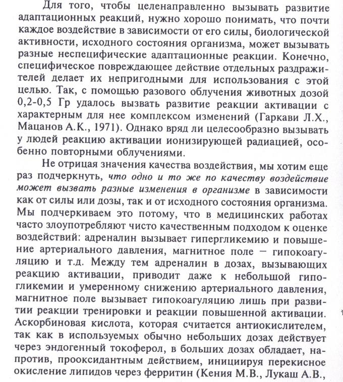 http://i3.imageban.ru/out/2017/09/02/753785a49ea6072f13d1db5cee1bc9a2.jpg