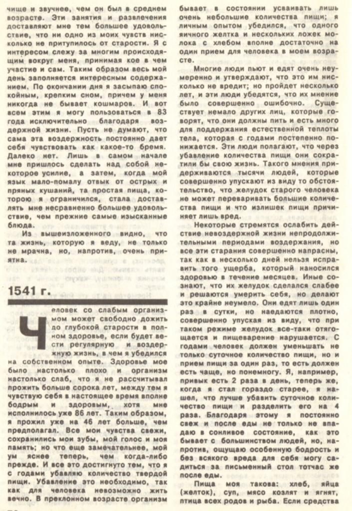 http://i3.imageban.ru/out/2017/09/02/b6e3ffbc406ed1022aaa97e4c0fdf2aa.jpg