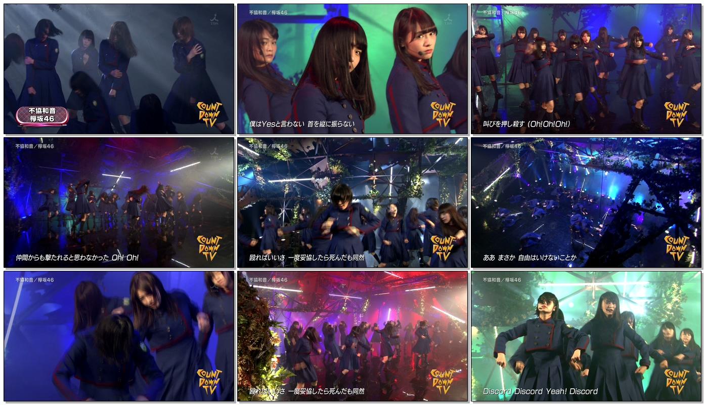 20170908.0019.1 Keyakizaka46 - Fukyouwaon (CDTV 2017.04.09).ts.jpg