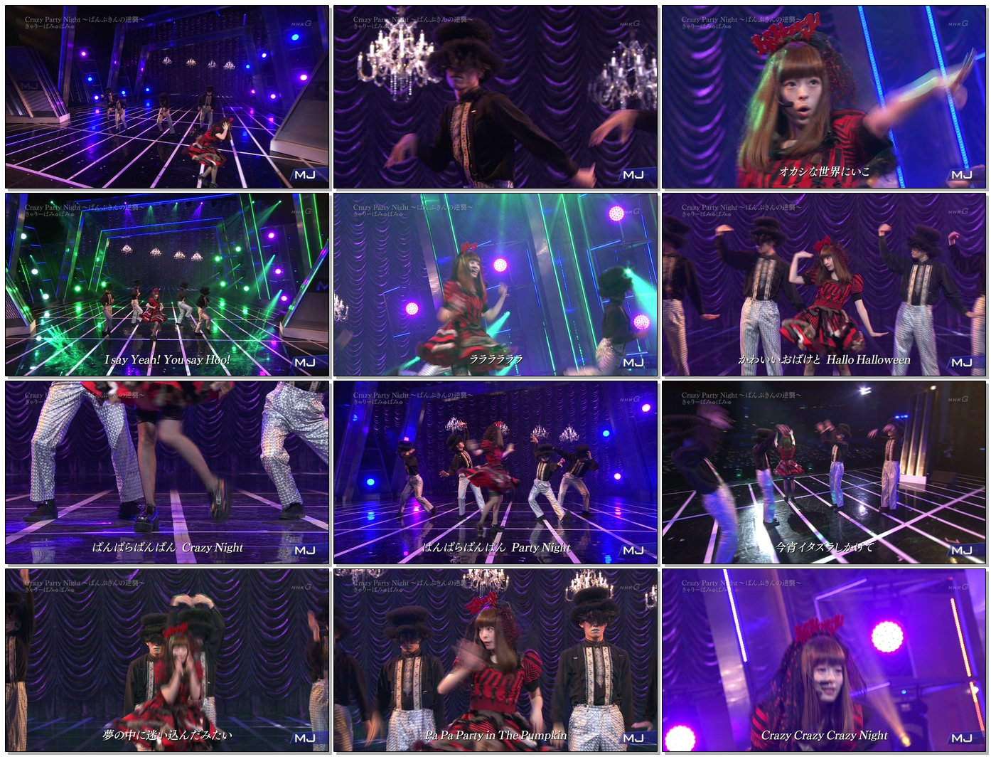 20170909.2345.10 Kyary Pamyu Pamyu - Crazy Party Night ~Pumpkin no Gyakushuu~ (Music Japan 2015.09.06 HDTV) (JPOP.ru).ts.jpg