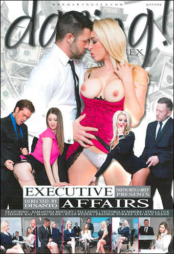 Исполнительные дела / Executive Affairs (2015) WEBRip |