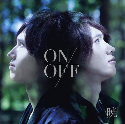 20170919.1806.06 ON OFF - Akatsuki cover.jpg