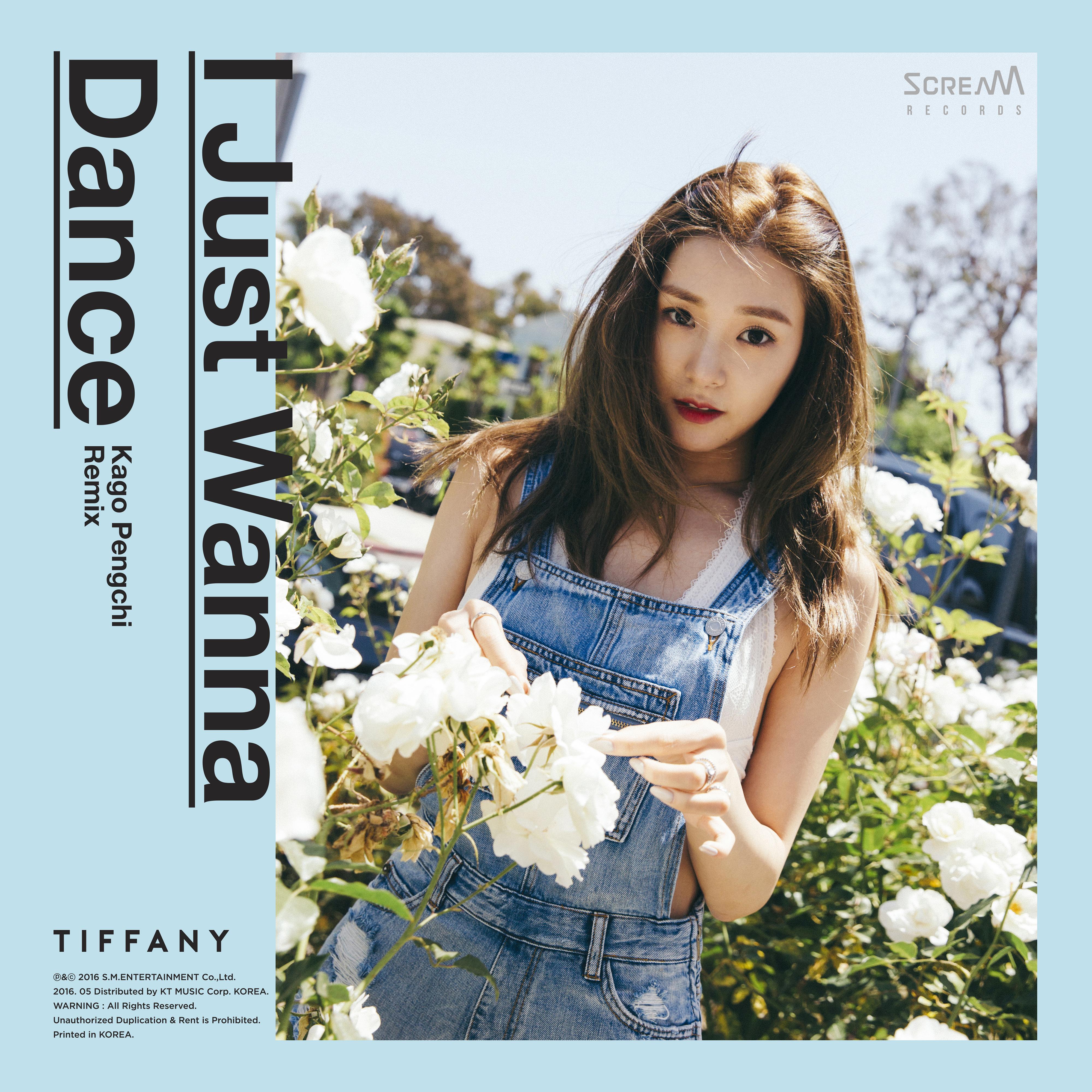 20170921.1618.29 Tiffany (Girls' Generation) - I Just Wanna Dance (Kago Pengchi remix) cover.jpg