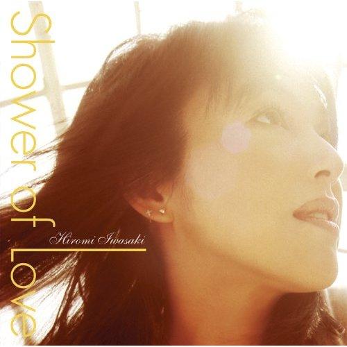 20170922.1847.05 Hiromi Iwasaki - Shower of Love (1997) cover.jpg