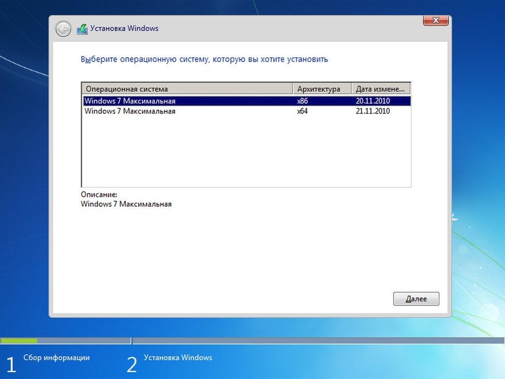 windows 7 sp1 x64 lite