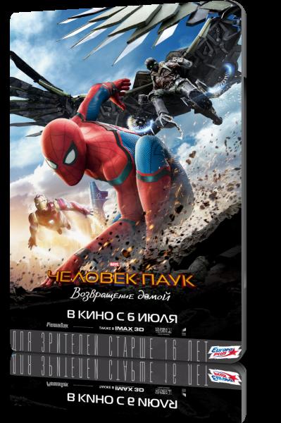 Человек-паук: Возвращение домой / Spider-Man: Homecoming (2017) WEB-DLRip-AVC| iTunes