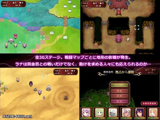 Fuuju Hime Cursed Futana - Ring [2016] [Cen] [jRPG] [ENG,JAP] H-Game