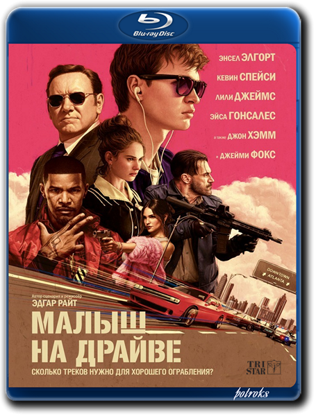 Малыш на драйве (2017) BDRip 720p от HELLYWOOD | iTunes