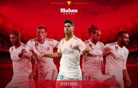 """Асенсио - лучший игрок """"Мадрида"""" в сентябре"""