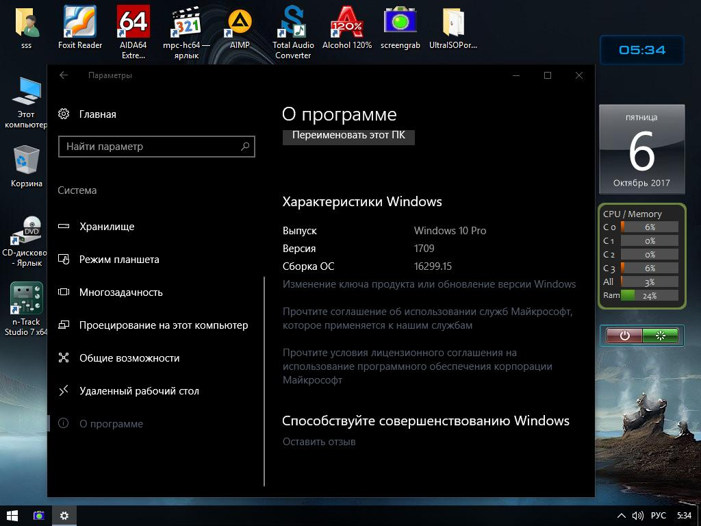 Microsoft Windows 10 Insider Preview Build 16299.15 (esd) (2017) Русский